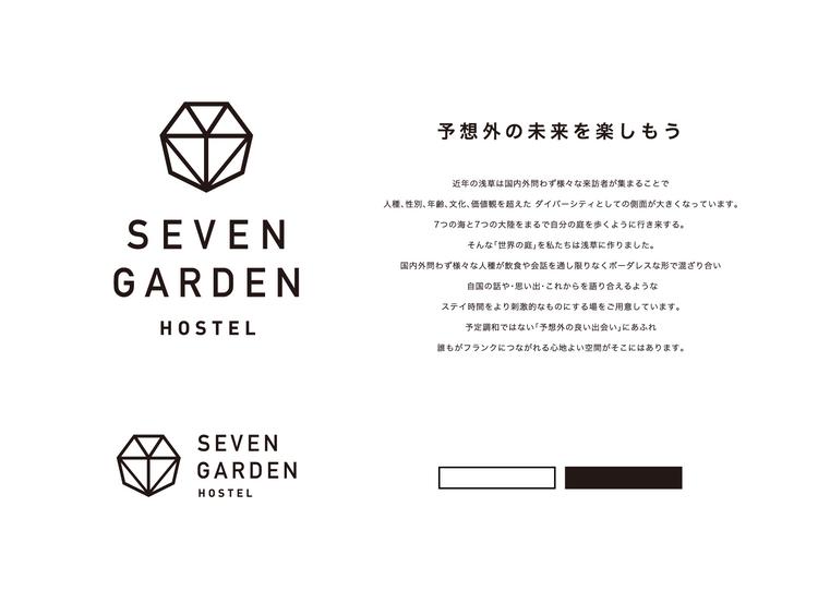 SEVENGARDEN7-min.png