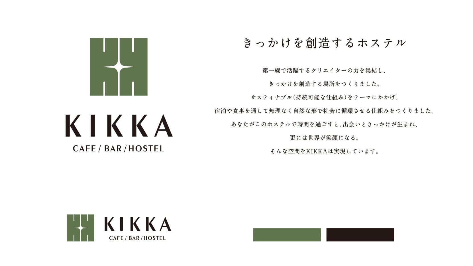 KIKKA8-min.jpg