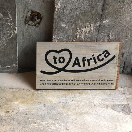 to Africa
