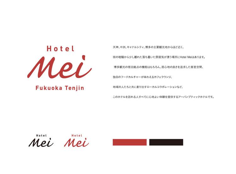 Mei_3.jpg