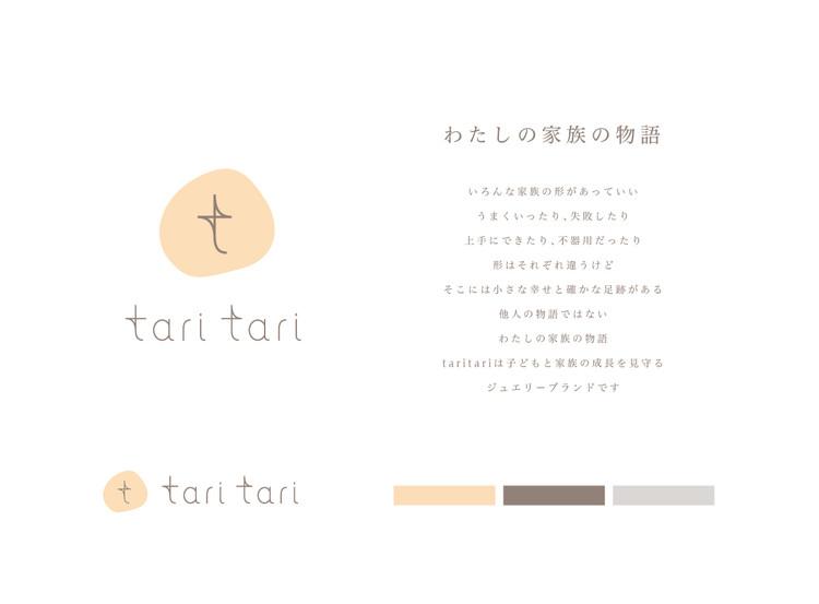 taritari1.jpg