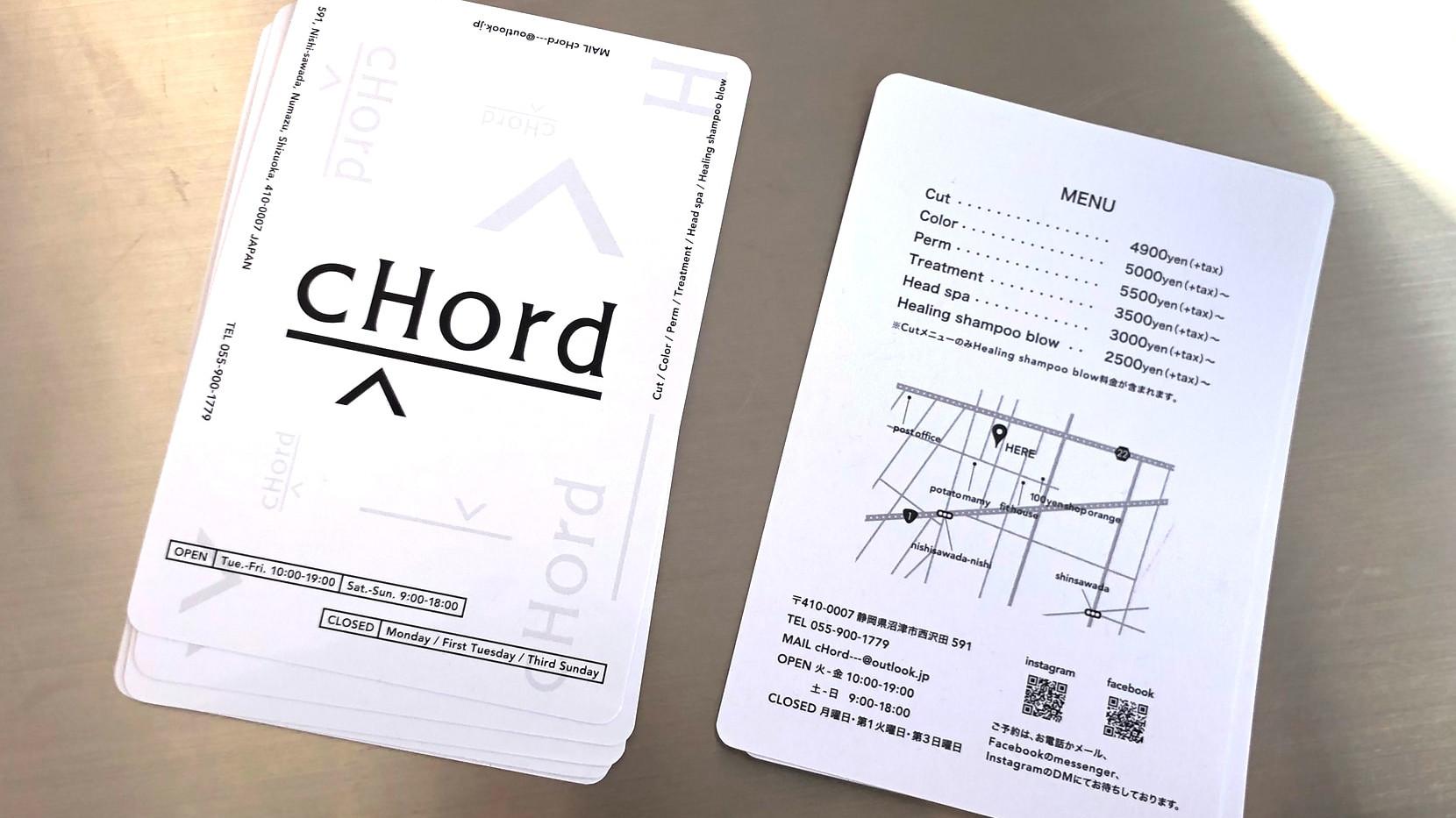 cHord7-min.jpg
