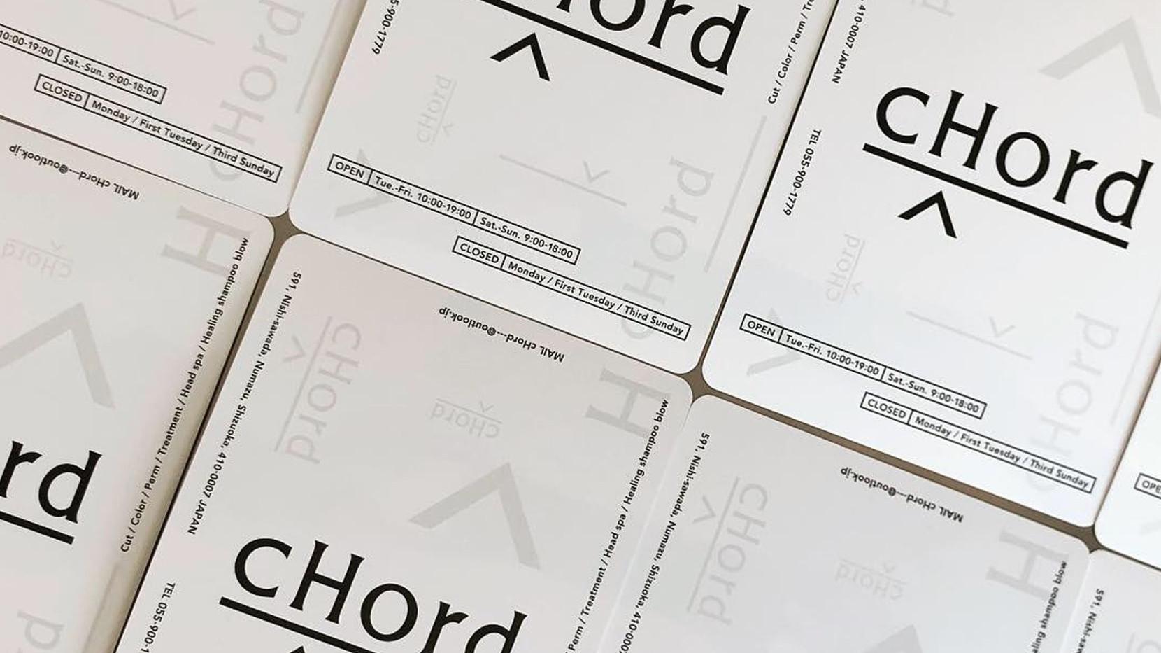 cHord1-min.jpg