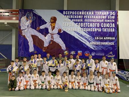 Всероссийский турнир по Армейскому рукопашному бою