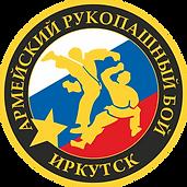 АРБ_логотип в векторе.png