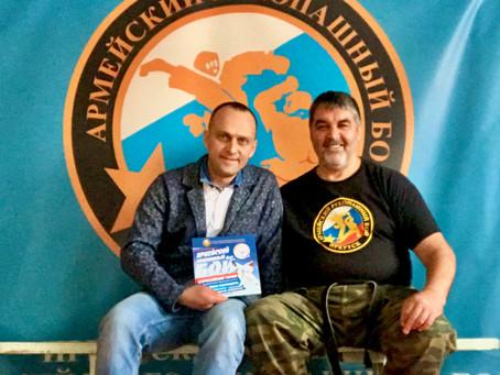 Совет отцов города Иркутска