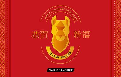 MOA Chinese NY.jpg