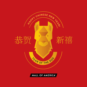 MOA's Chinese New Year Event