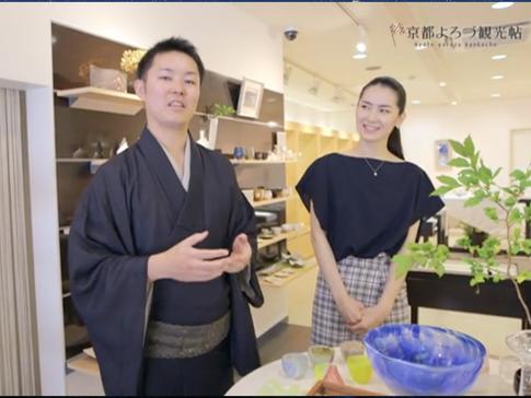 CS旅チャンネル「京都よろづ観光帖」