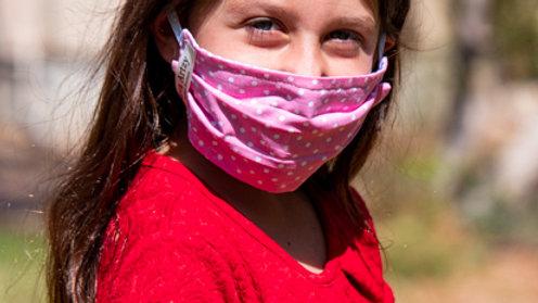 Child's Face Mask -  מסיכת פנים לילדים ונערים