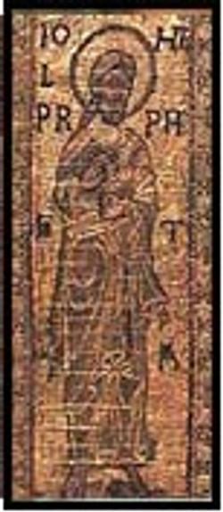 St Cuthbert's Stole
