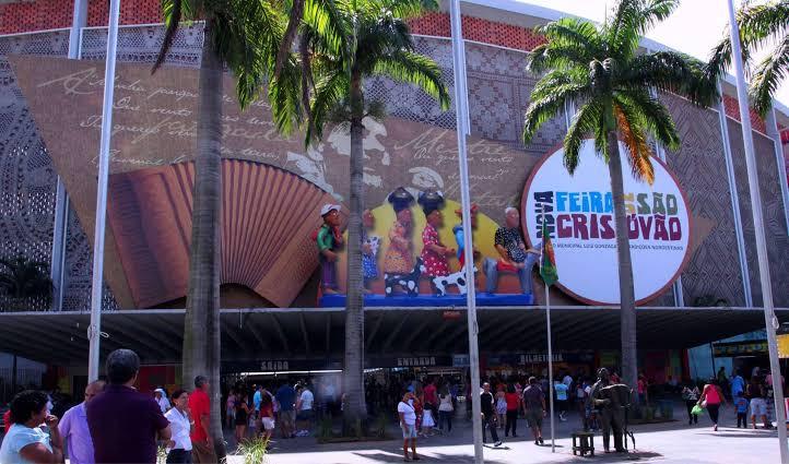 A entrada do Centro de Tradições Nordestinas em São Cristóvão (Foto: Visit Rio)