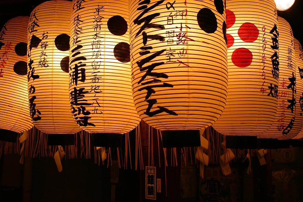 Lanternas, Tokyo, Pixabay
