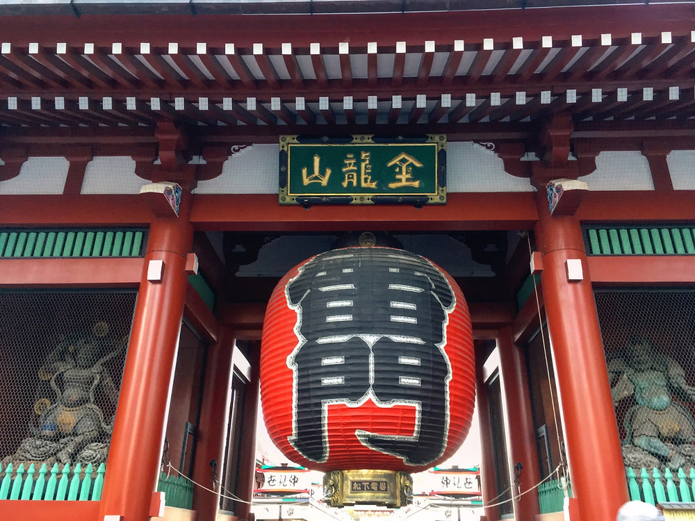 Portão Kaminarimon, Tóquio, Japão