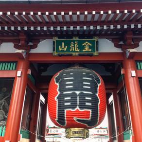 Os dois maiores templos de Tóquio, Japão