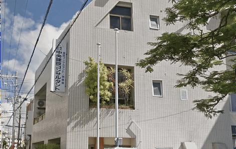 (株)中央建設コンサルタント.png