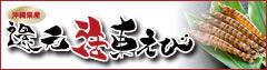 4-bnr_kangen-kurumaebi.jpg