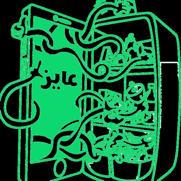 phone-fridge.png