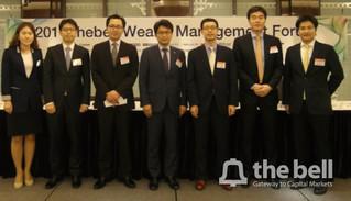 한국의 부자, 자산관리 해답을 모색하다