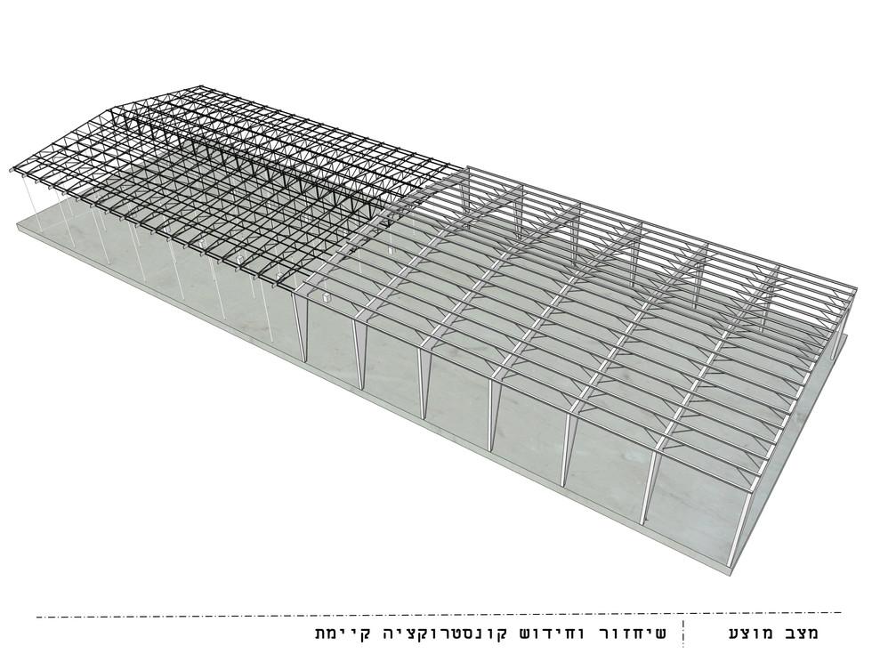 Slide35.jpg