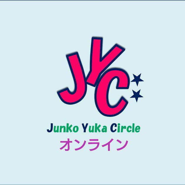 JYCオンライン