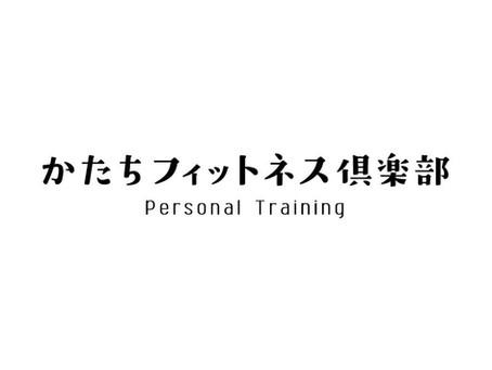 ブース紹介③ パーソナルブース(メンテナンスコーナー)