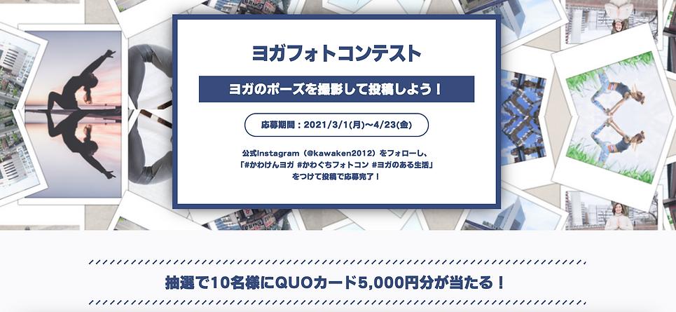 スクリーンショット 2021-03-30 17.31.02.png