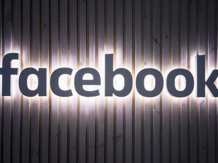 facebook_pop_up_0002_gradient-facebook-2