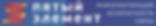 5elem_logo_для сайта3.png