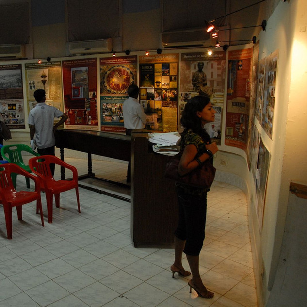 AARDE Exhibition