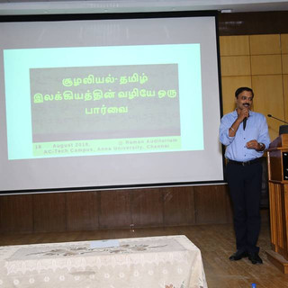Talk by Tamil Literature expert