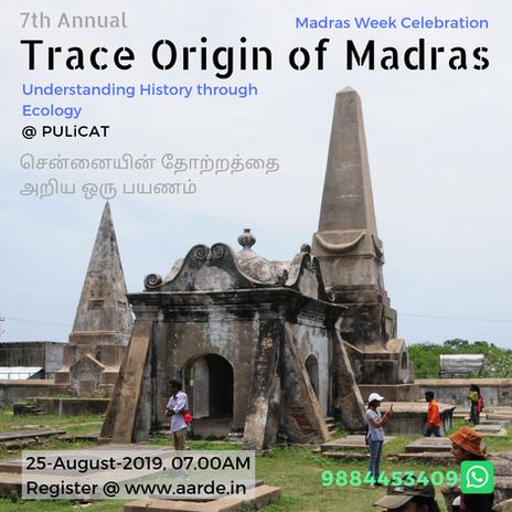 2019 Madras Day