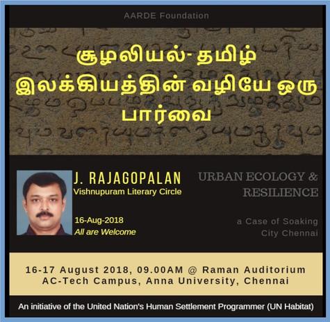 Urban Thinkers Campus