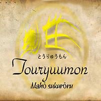 Touryuumon.png
