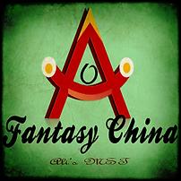Fantasy China.png