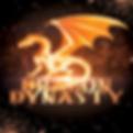 Dragon-Dynasty-Logo.png