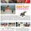 Thumbnail: Lehrfilm - Mein Pony - Wir sprechen eine Sprache