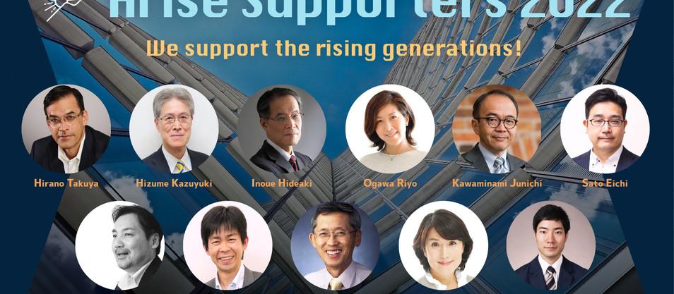 Team Arise、教育・キャリア分野を深耕中
