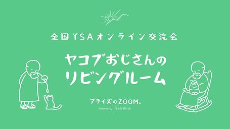 logo_ヤコブおじさん1.png