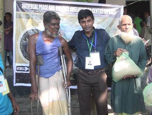 UPVAC Bangladesh