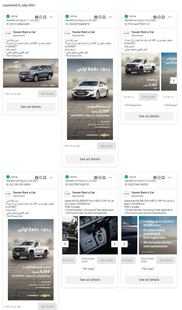 UAE Yaseer Car Rental Facebook Ads