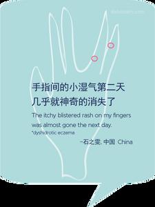 zizi-shi-review.png