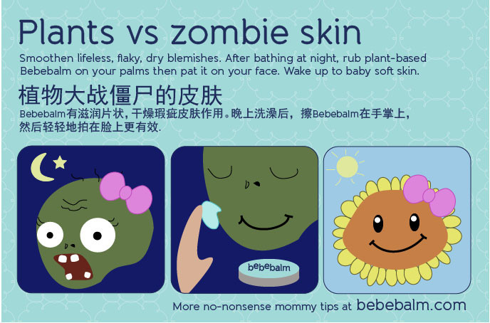 baby tips big_zombieface.jpg