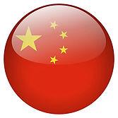 china flag b.jpg