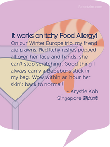 krystie-koh-review-food-allergy.png