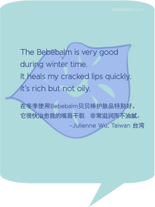 jules-wu-review.png