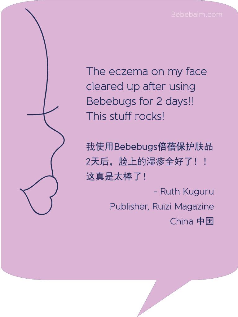 ruth-kuguru-review.png