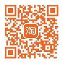 qrcode-taobao-bebebalm-20200608.jpg