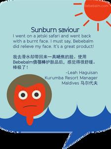 leah-haguisan-review.png