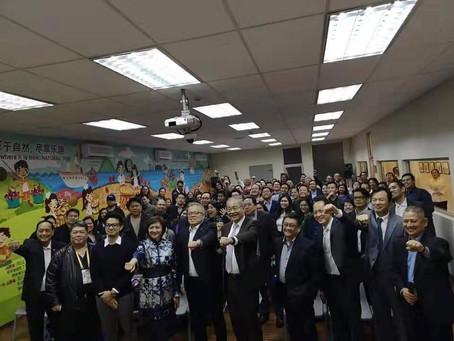 DTI Trabaho, Negosyo, Kabuhayan (TNK) Seminar in Shanghai